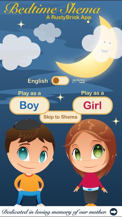 Bedtime Shema -Jewish Children