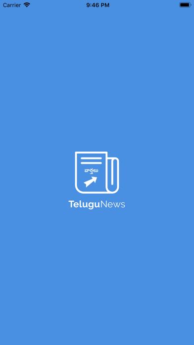 Touch Telugu News screenshot one