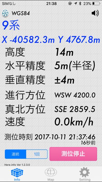 Here.info | GPS情報表示のおすすめ画像3