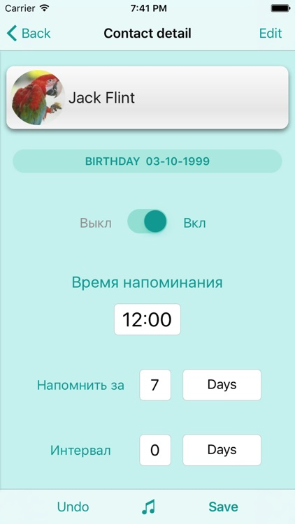 Birthdays and important dates screenshot-3