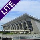 台灣桃園國際機場航班資訊(Lite) icon