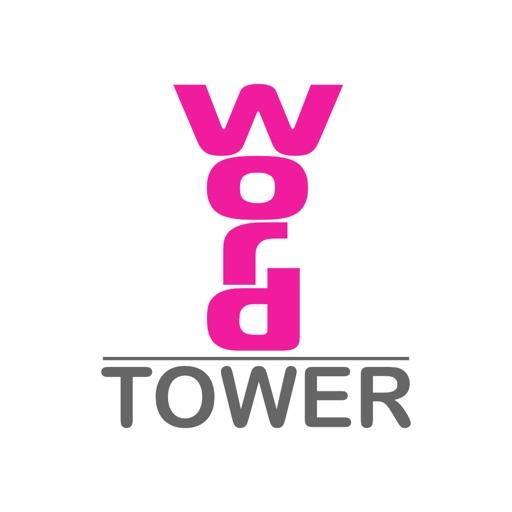 Башня слов