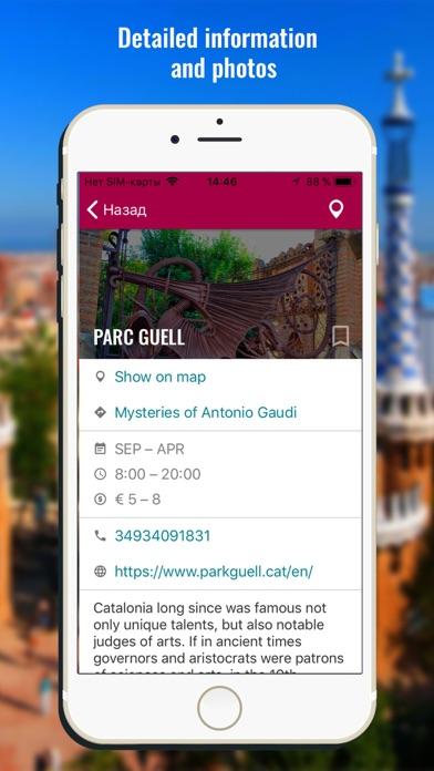 Barcelona travel map guide screenshot two
