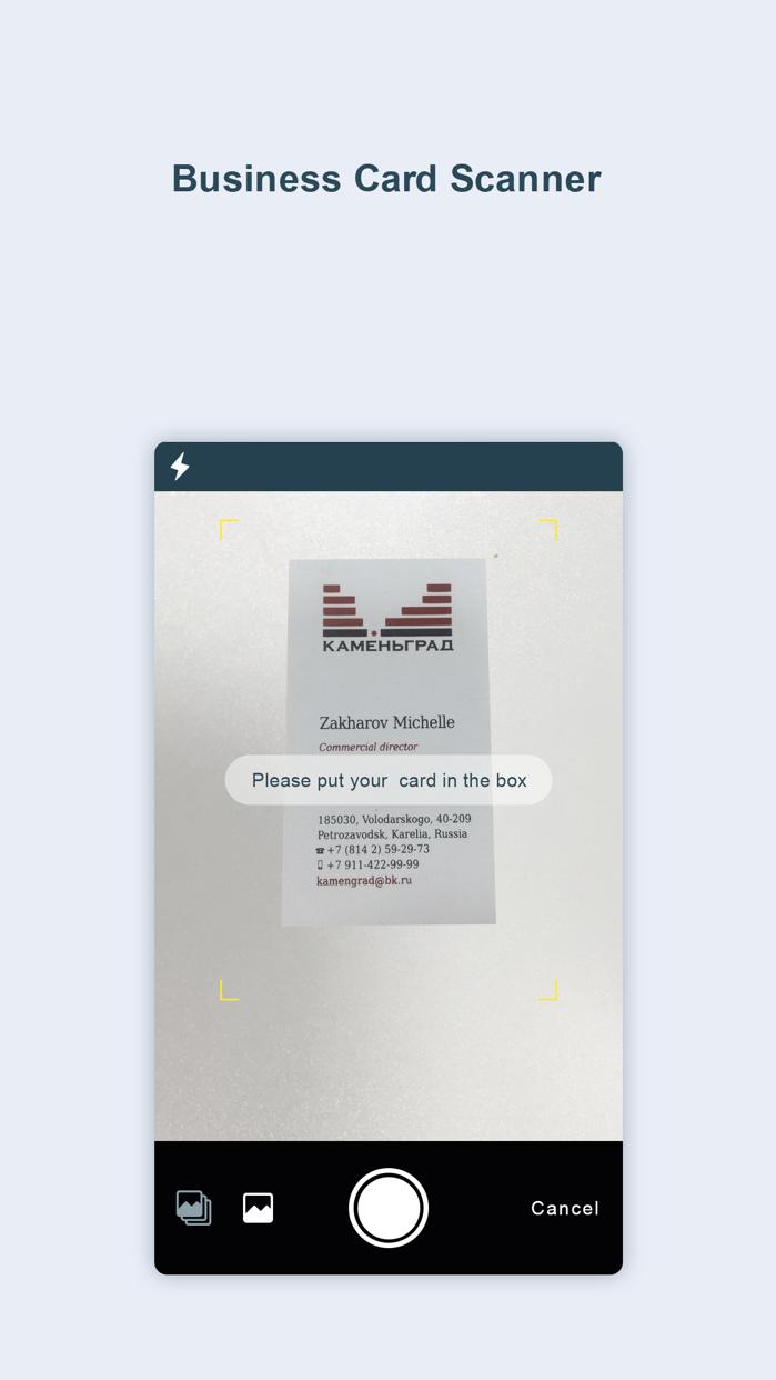 samcard- business card scanner Screenshot