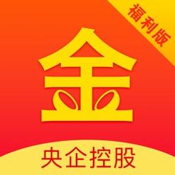 金碗理财福利版-高收益手机投资理财app