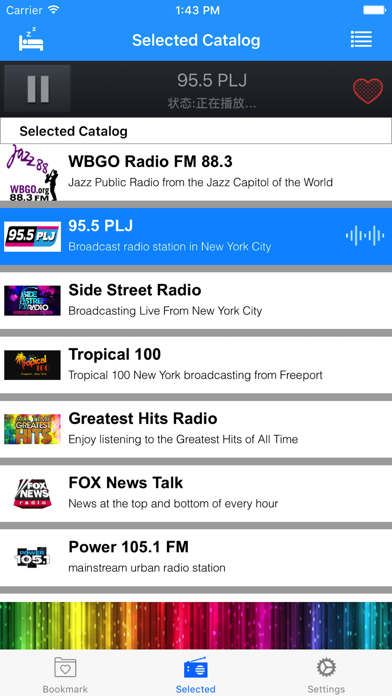 Radio FM - Simple Radio screenshot one