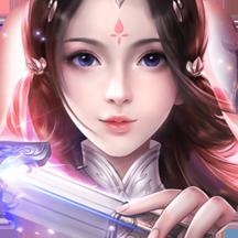 灵剑问道-剑神境界