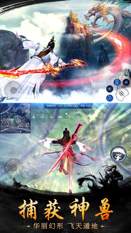龙王传说:全民苍穹,完美的永恒世界! screenshot-3