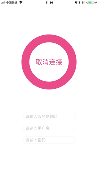 乐兔科技 Screenshot