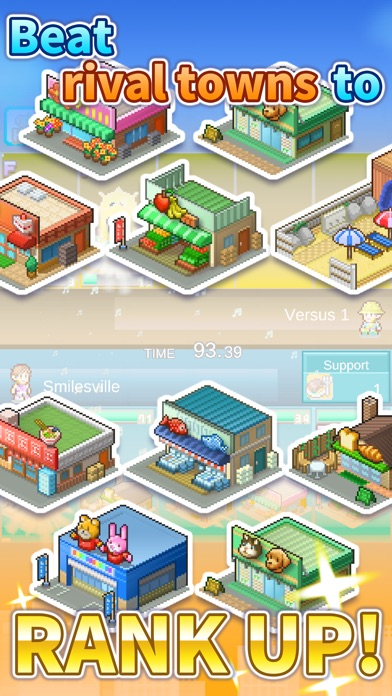 Dream Town Story screenshot 2