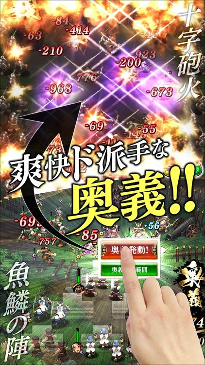 戦国やらいでか -乱舞伝-【スクエニの本格戦国RPG】 screenshot-3