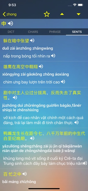 Chinese Dictionary Beedict on the App Store