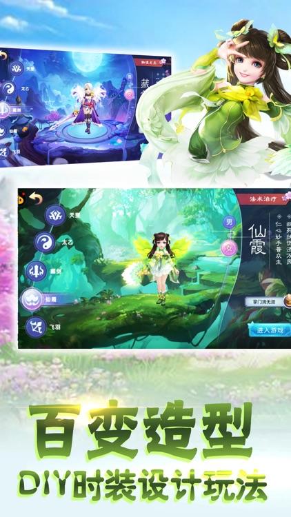 灵狐修仙-浪漫仙侠神话回合制手游 screenshot-3