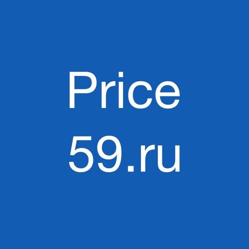 Price59