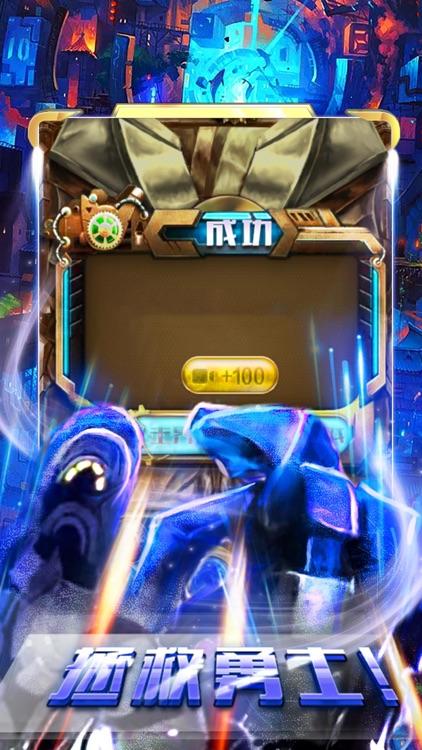 拯救铠甲勇士 screenshot-3