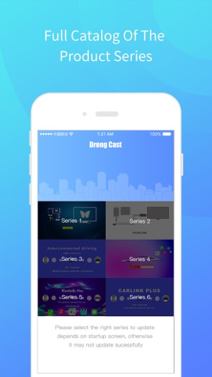 Drong Cast on the App Store