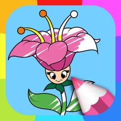 çiçek Boyama Oyunları App Storeda