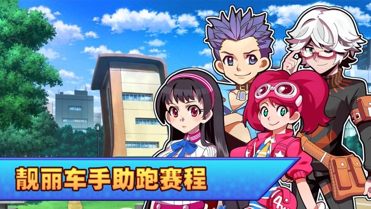 口袋四驱:复兴 screenshot-3