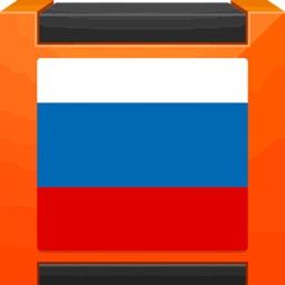 Russian Translation for Pebble