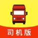 64.叭叭物流司机-货车空车配货的货运信息平台