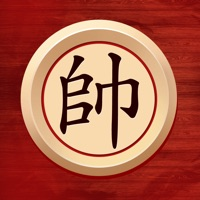 Codes for Chinese Chess XiangQi Hack