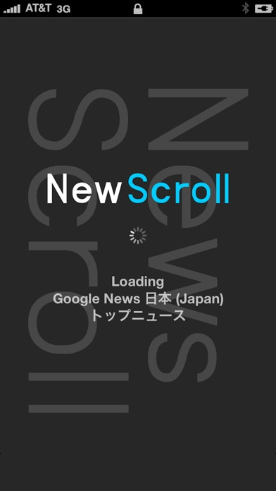 NewScroll screenshot1