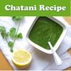 Chatani Recipe | चटनी