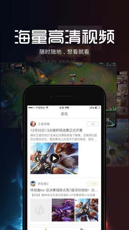 17电竞-必备的游戏赛事直播竞猜平台 screenshot-3