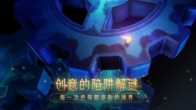 蜡烛人:与影同行 screenshot-4