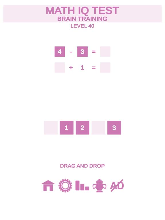 Math IQ Test + Brain Training screenshot 10