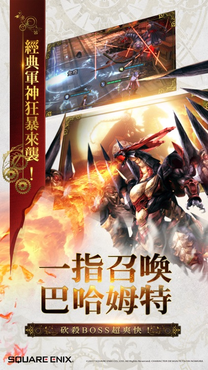 FINAL FANTASY最終幻想:覺醒 screenshot-3