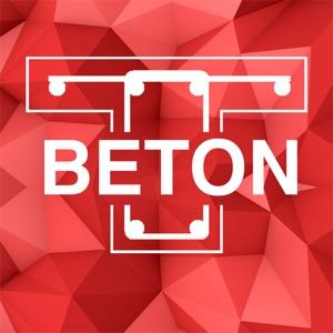Le BETON