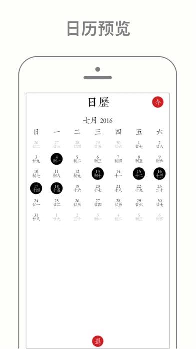 知记 - 私密日记本屏幕截图3