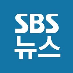 SBS 뉴스 for iPad