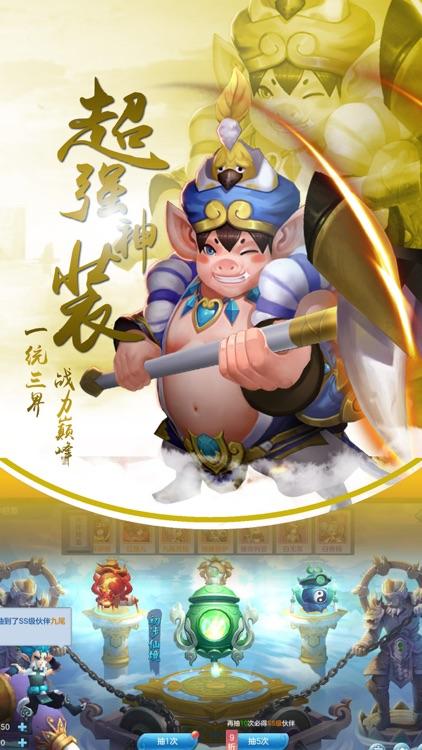 飞仙问道-大唐剑灵游龙传奇 screenshot-4