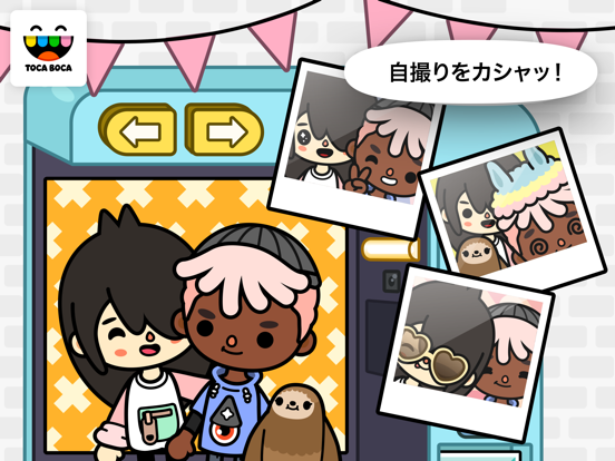 Toca Life: Neighborhoodのおすすめ画像5