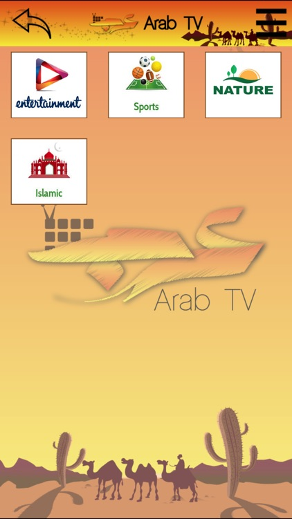 Arabic TV HD Reborn