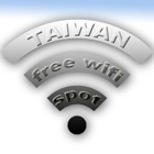 台湾無料WIFI icon