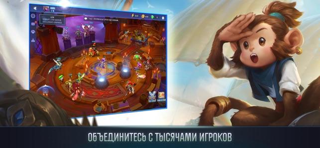 Dungeon Hunter. Чемпионы Screenshot