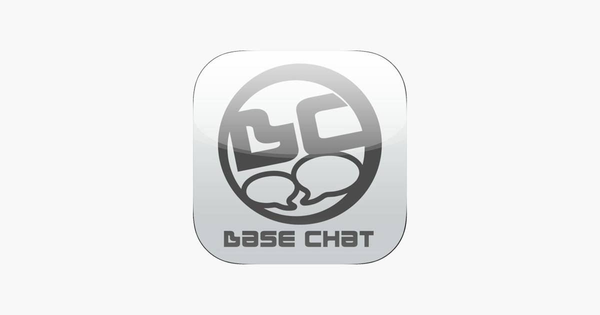 base chat nr kostenlos