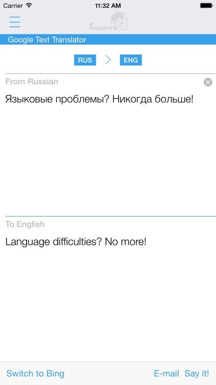 Dictionary Russian English