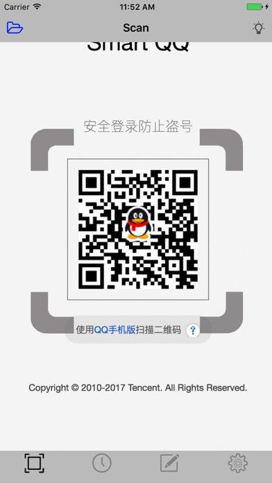 Screenshot #6 for QR Code Scanner Pro iRocks