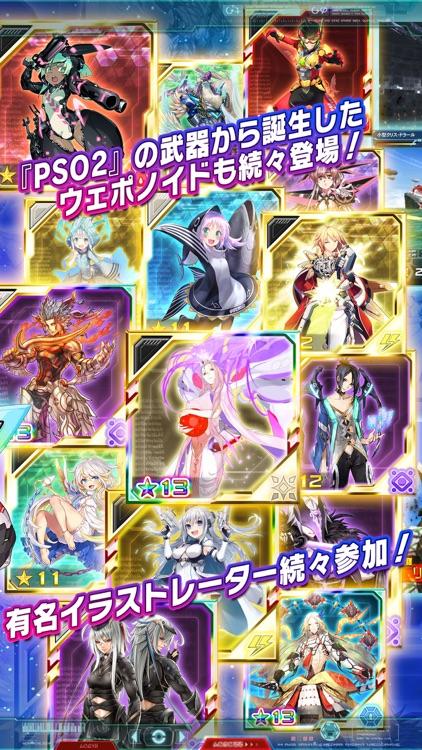 ファンタシースターオンライン2 es[本格アクションRPG] screenshot-3