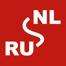 Большой Нидерландско-Русский