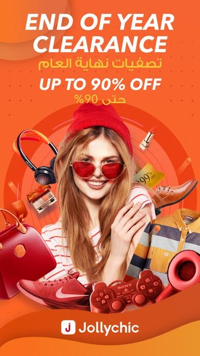 60e0fc0690cb7 جولي شيك، التطبيق الأكثر شعبية للتسوق عبر الإنترنت، يوفر لك أكثر من مليون  منتج بعروض رائعة وتخفيضات على جميع الفئات. هدفنا هو جعل تجربتك في التسوق  على ...