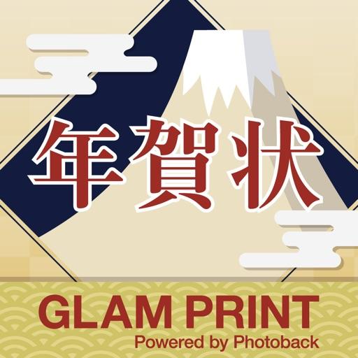 年賀状2019 GLAM PRINT 年賀状アプリ