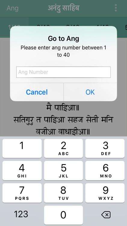 Anand Sahib Paath screenshot-5