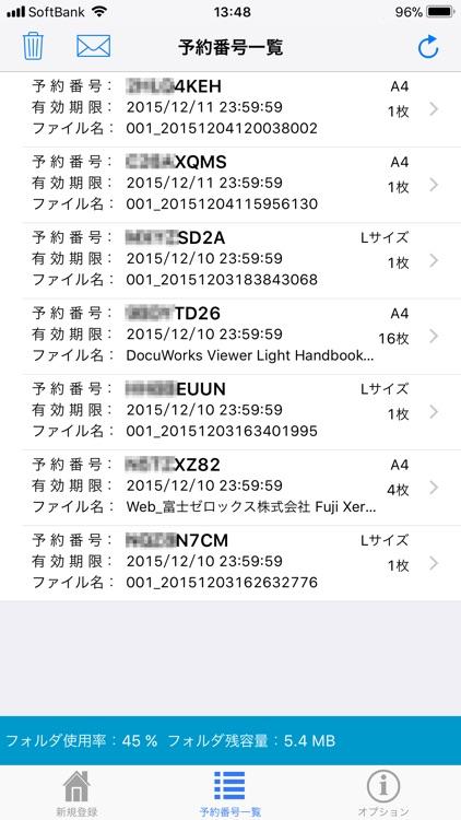netprint screenshot-4