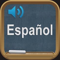 Spanish Alphabet Learn on the App Store