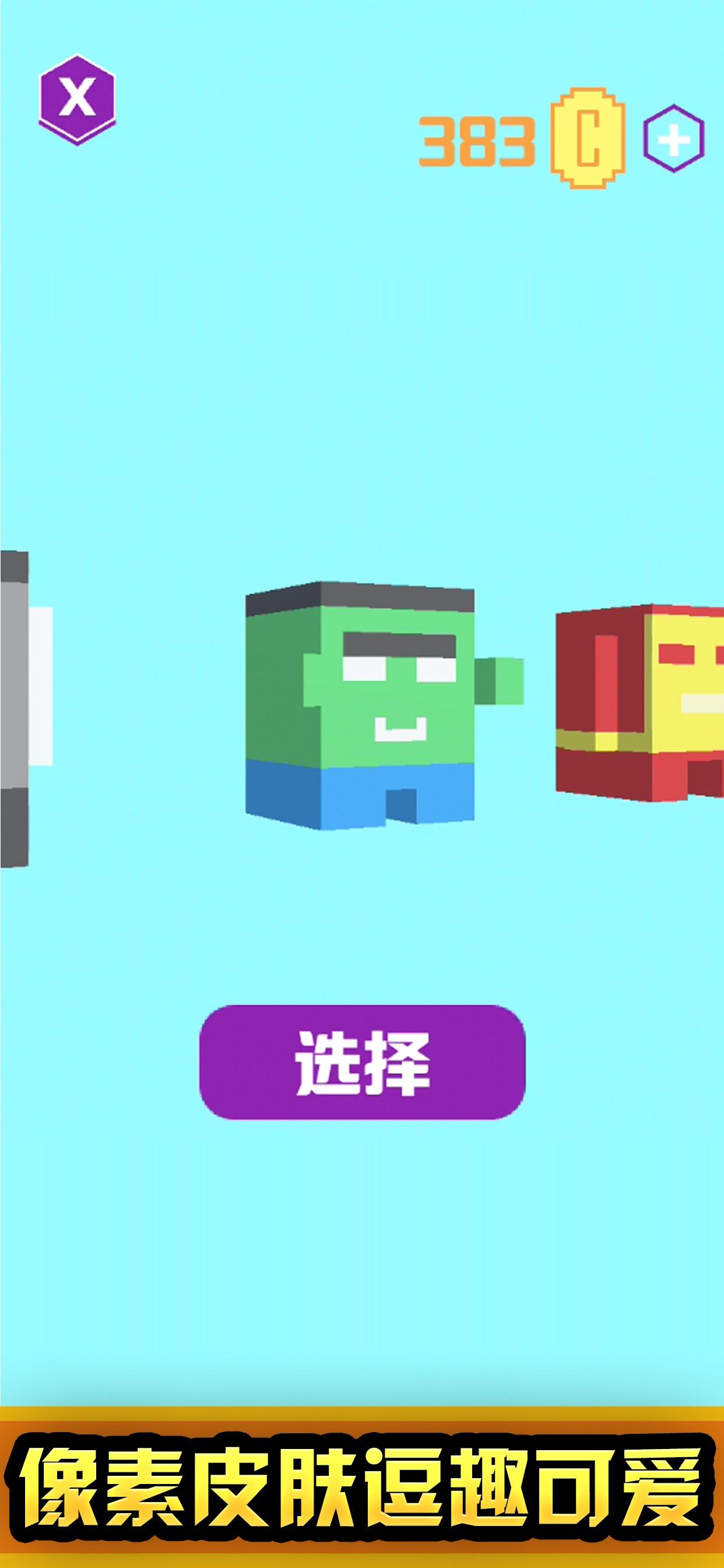 Spiele Happy Jump - Video Slots Online